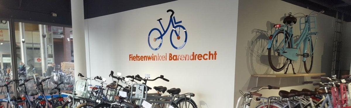 Fietsenwinkel Barendrecht (12)