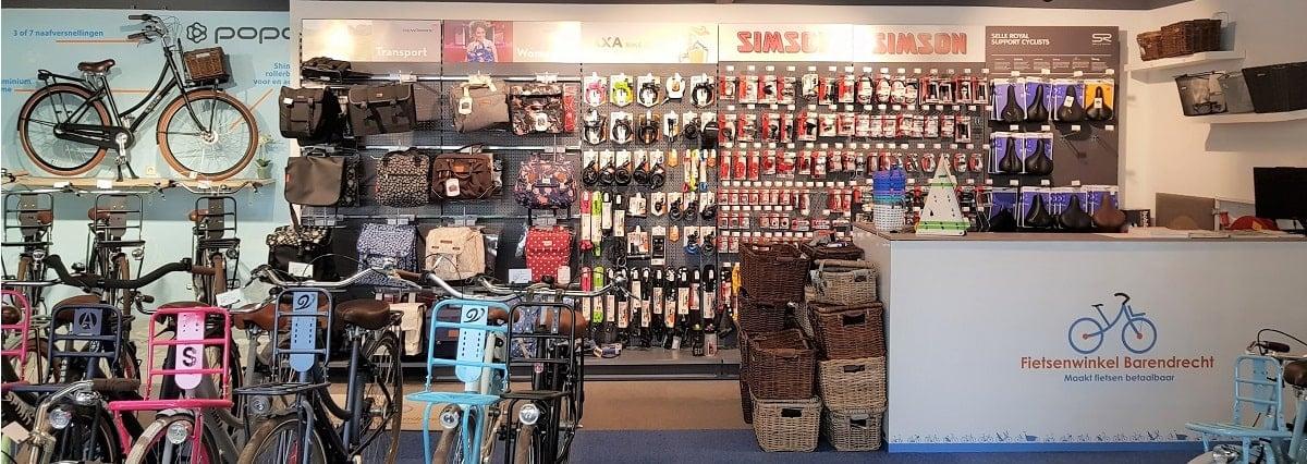 fietsenwinkel barendrecht-min